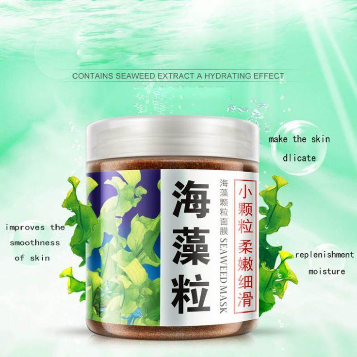 Good Seaweed Skin Whitening u Moisturizing Face Mask