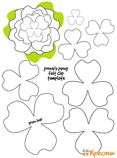 Цветы из фетра выкройки