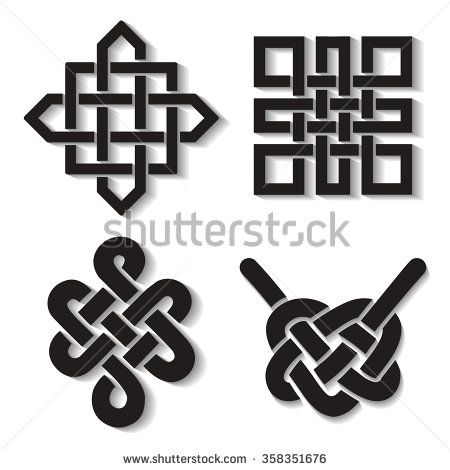 Endless Auspicious knot set.China ornament,symbol,Tibet, Eternal ,Buddhism and Spirituality icon,symbol.Vector black sign.Feng Shui element,geometric ornament.Sacred geometry.For logo, design project
