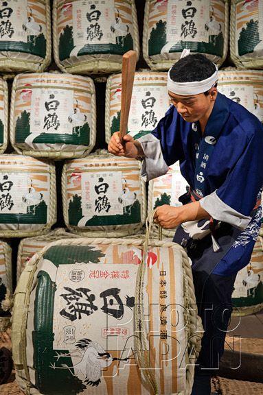 Japan - Barrel Maker at Hakutsuru Sake Brewery