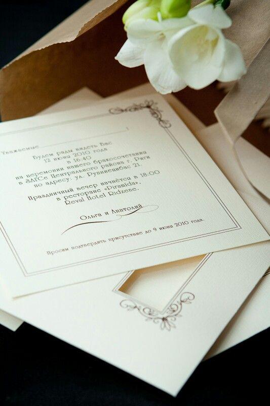 Свадебные благодарности на открытках, открытка крутые картинки