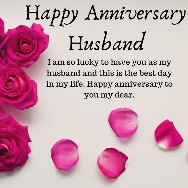 troubled marriage anniversary quotes