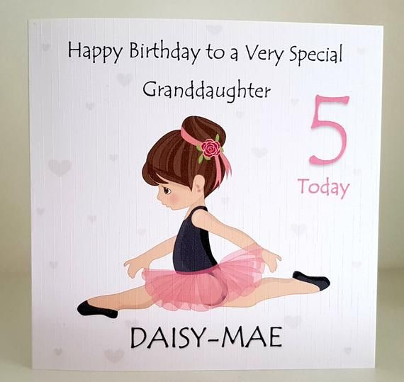 Personalised Birthday Card Pretty Fashion Girl Glasses Daughter Niece Granddaugh