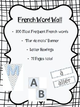 73 Page French Word Wall with 100 most frequent French words. Custom colors available!