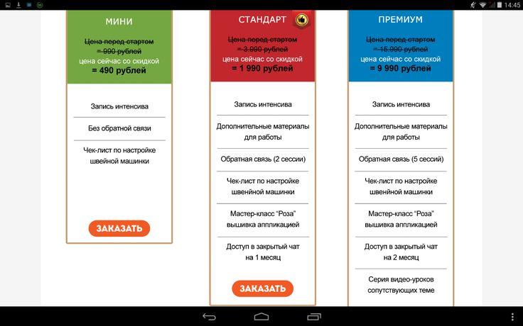 http://annaklimenko27.ru/go/sp/ Провела вебинар Вопрос-ответ. Запланировали провести в этом месяце  интенсив.