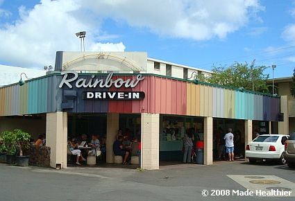 After an awesome day at the beach, stop by Rainbow Drive-In on Kapahulu Ave to grab some ono grinds (delicious food)!
