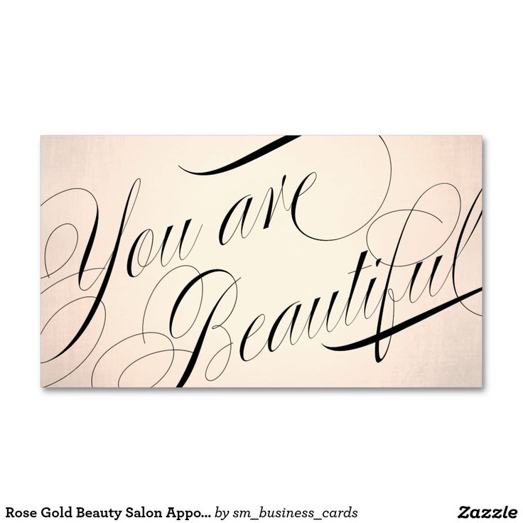 Rose Gold Beauty Salon Appointment Cards - Beautiful typography design perfect for hairstylists, cosmetologists, estheticians, makeup artists and more.