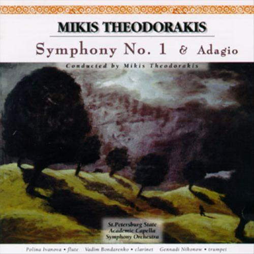Mikis Theodorakis - Symphony No. 1