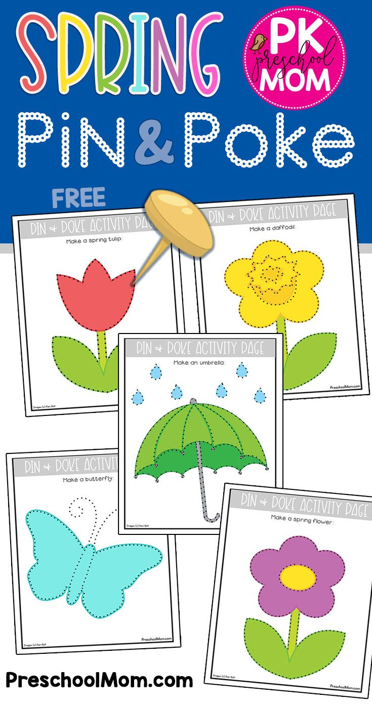 Spring Worksheets Activities Spring Learning Activities Spring Preschool Activities Fine Motor Activities For Kids [ 1401 x 735 Pixel ]