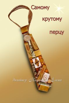 Gallery.ru / Фото #22 - Подарки с мужским характером - kazantceva