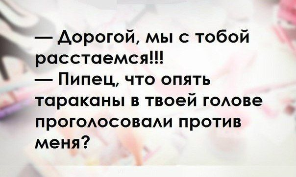 ❤ Повзрослела - поумнела ❤ | ВКонтакте