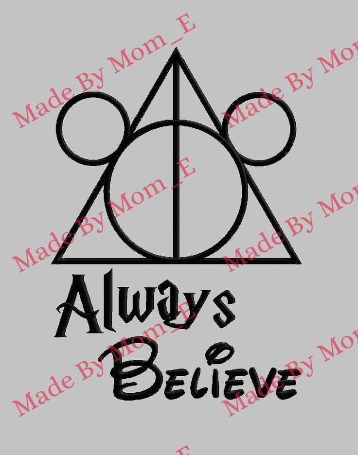 Deadly Hallows - Always Believe by HappyGirlApplique on Etsy https://www.etsy.com/listing/479305629/deadly-hallows-always-believe
