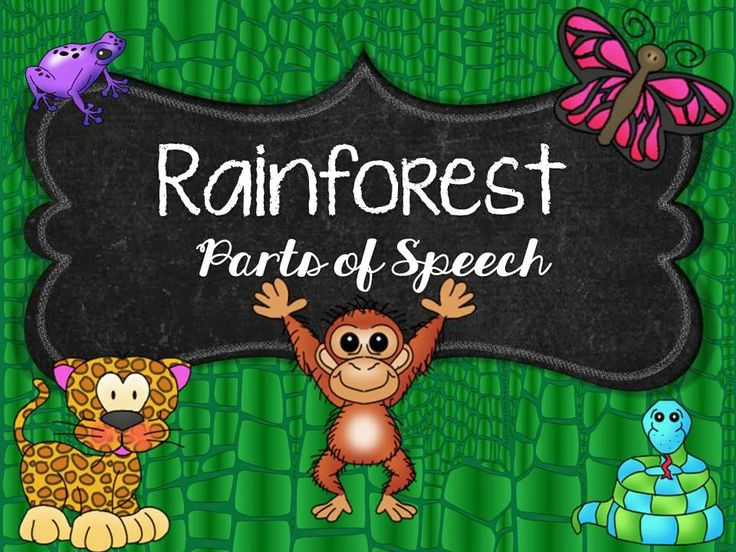 speech rain forest Forest: speech for kids on forest article shared by: advertisements: forests and forest based industries play a relatively smaller role in world's economy.