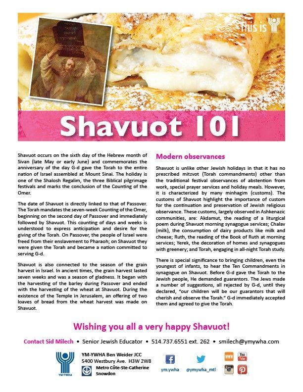 celebrating shavuot in israel
