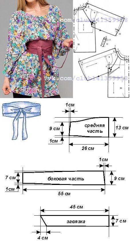 Шитье | простые выкройки | простые вещи.Туника с рукавами реглан, присборенными у горловины и манжет - моделирование. Пояс-оби (кушак).