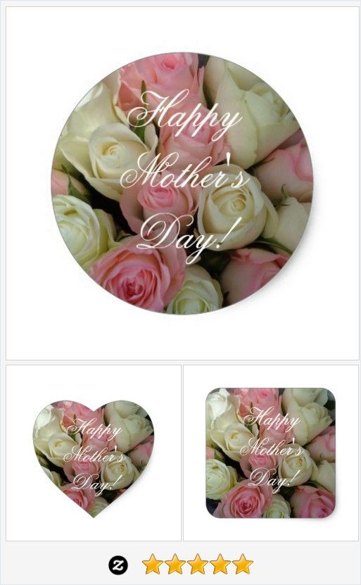 Happy Mother's Day Elegant Pink White Roses Floral Stickers #mothersday #JustSold #ThankYou :) https://www.zazzle.com/happy_mothers_day_elegant_pink_white_roses_floral_heart_sticker-217070708123451859