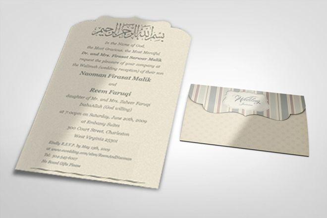 Contoh Desain Undangan Pernikahan Islami - Basmalah Wedding