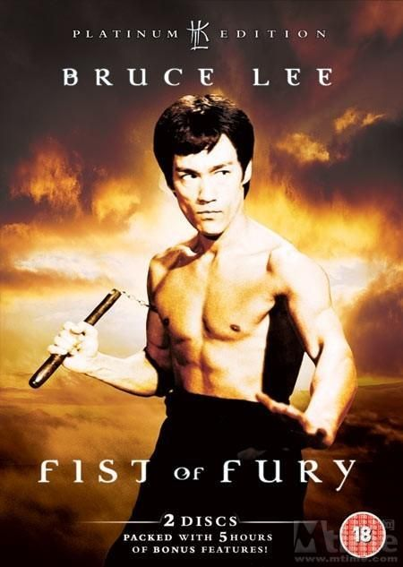 bruce lee movies | Classic Movies of Bruce Lee | Movie Stars Pictures