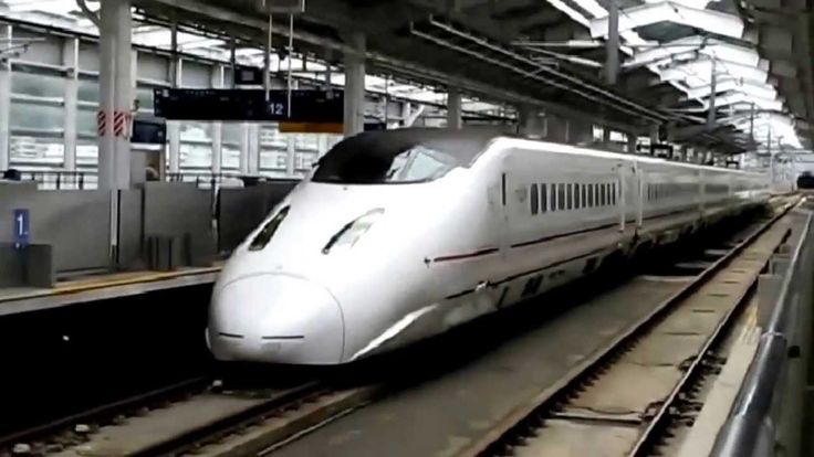Japonés tren de alta velocidad Shinkansen 800 !