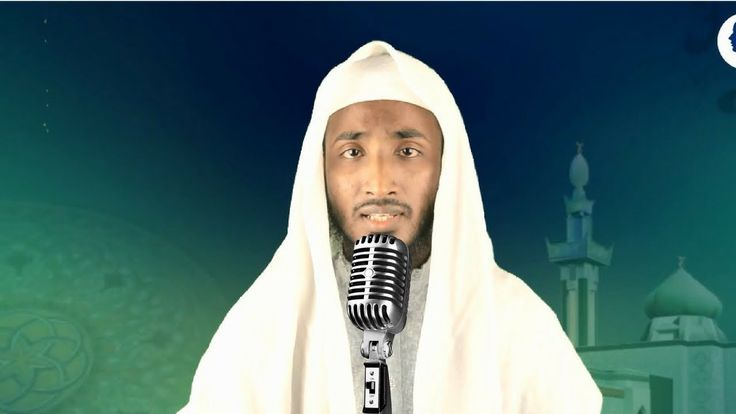 Amazig Quran Recitation by Ali Ajom Rafi || Surah al-Qadr || Really Heart Touching https://youtu.be/BY9PVNU7-DU