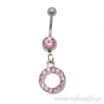 Piercing Κοιλιάς κρίκος ροζ με στρας  body piercing