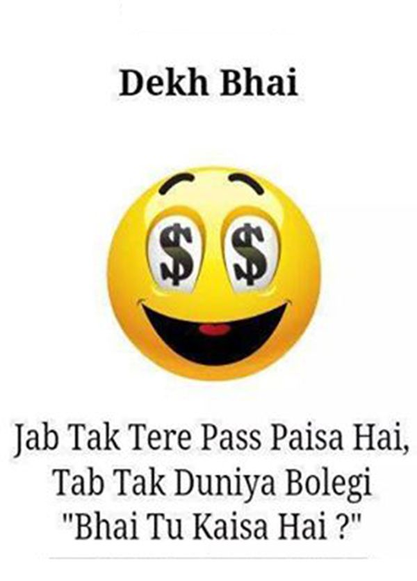 Dekh bhai ………… | Azaadpakistan #Quotes #Daily #Famous #Inspiration #Friends #Life #Awesome #Nature #Love #Powerful #Great #Amazing #everyday #teen #Motivational #Wisdom #Insurance #rumi #Beautiful #Emotional #Top #life #Famous #Success #Best #funny #Positive #thoughtfull #educational #gratitiude #moving #halloween #happiness #anniversary #birthday #movie #country #islam #one #onesses #fajr #prayer #rumi #sad #heartbreak #pain #heart #death #depression #you #suicide #poetry