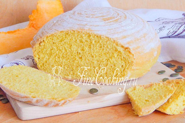 Тыквенный хлеб - рецепт с фото