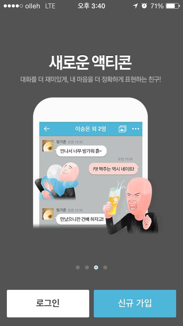 Mobile UI : Tutorial