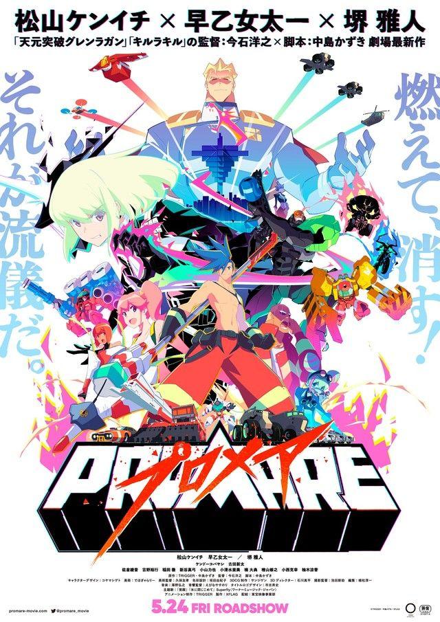 Eng.Sub Promare Full_Movie (2019Free