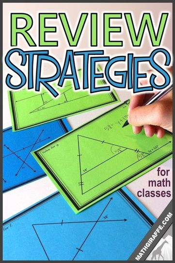 Review Strategies & Games | Math Giraffe - The Math Classroom: Blog…