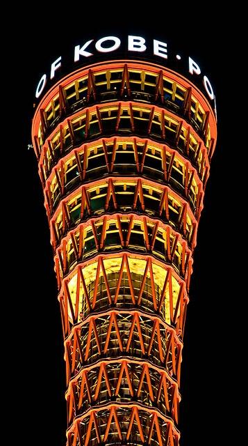 Torre del Porto, Kobe (Giappone) / Port Tower, Kobe (Japan) ☛ www.surus.org