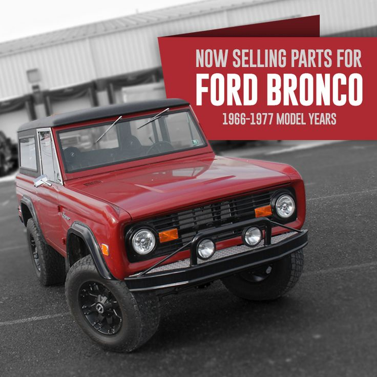 Now selling parts for your 1966-1977 #Ford #Bronco