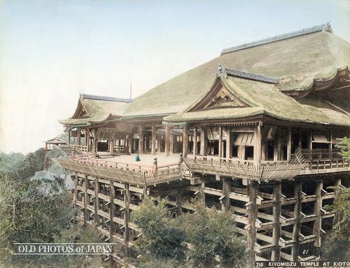 1880's, Kiyomizudera in Kyoto. A beautiful view on the huge wooden veranda of Kiyomizudera in Kyoto's Higashiyama area. Kiyomizudera is the head temple of the Kita Hoso sect (北法相宗). It was first founded in 798, but the buildings in this photo were constructed in 1633. It is a fudasho (an office where amulets are distributed to pilgrims) among the 33 spiritual places of western Japan. The temple is especially famous for its enormous overhanging wooden veranda.