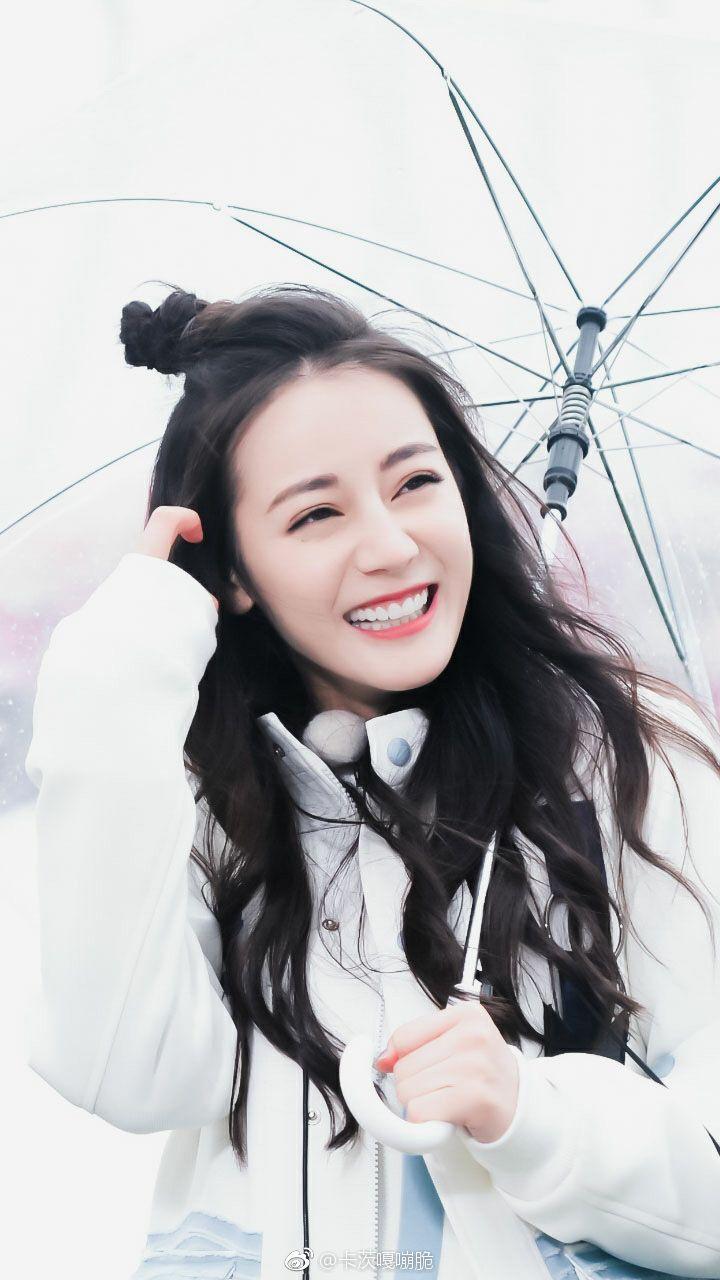 29 Best Di Li Re Ba 迪丽热巴 Images On Pinterest