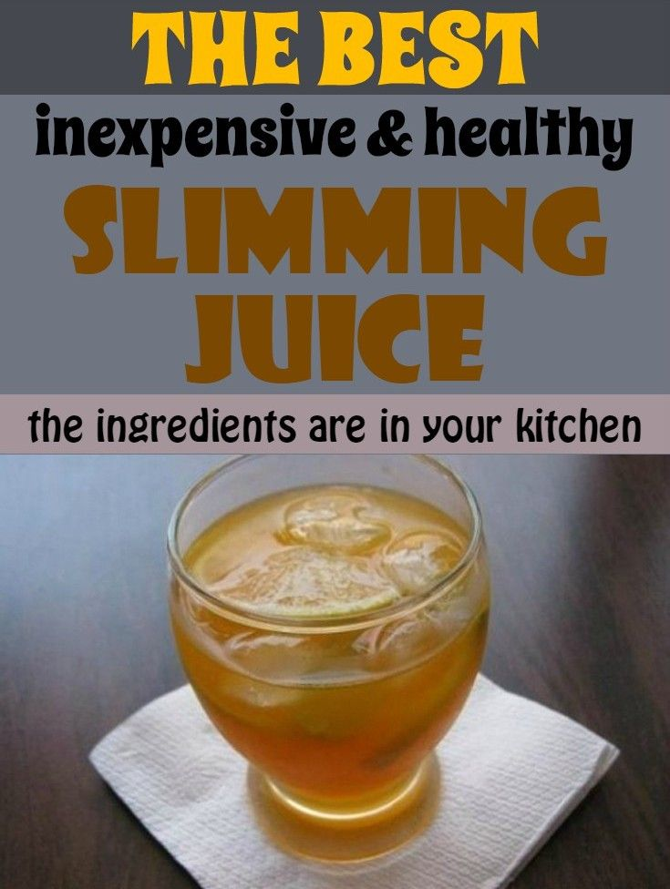 Best inexpensive and healthy slimming juice: the ingredients are in your kitchen - TheBeautyMania.net