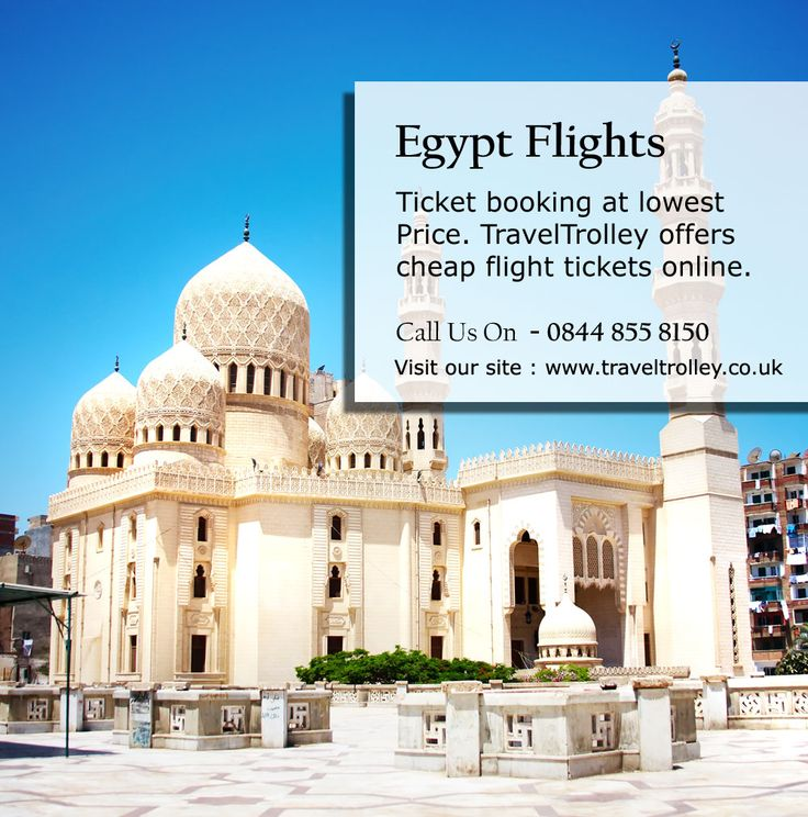 Cheap Flights to Egypt at Travel Trolley