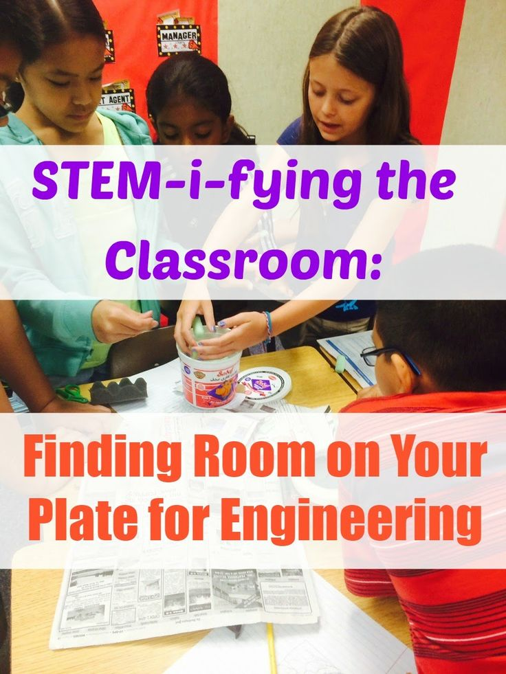 STEM-i-fying the Classroom: Finding Room on Your Plate for Engineering - really great ideas here, especially for literature!