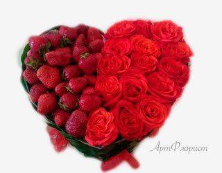 Цветы Сургут. Доставка