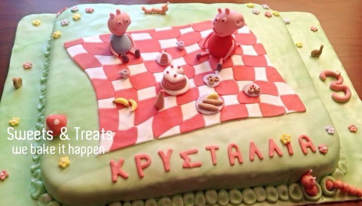Peppa pig & George - Picnic