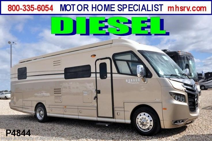Used 2011 Monaco RV Vesta