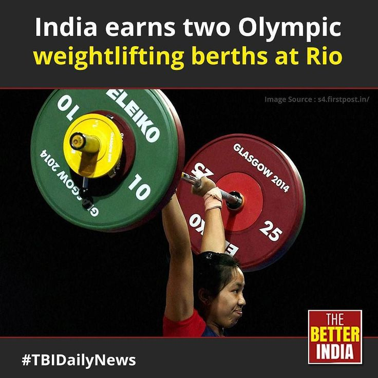 Indian weightlifters have earned two quota places at Rio Olympics 2016 through their performances at the Senior Asian Weightlifting Championships in Uzbekistan. The women's team finished third with 100 points while the men's team finished sixth with 129 points. The final Indian representatives one each in men's and women's categories will be decided by national-level trials ahead of Rio 2016.  #LoveNewsAgain #olympicweightlifting #indianathlete #riodejaneiro #weightlift #TheBetterIndia…