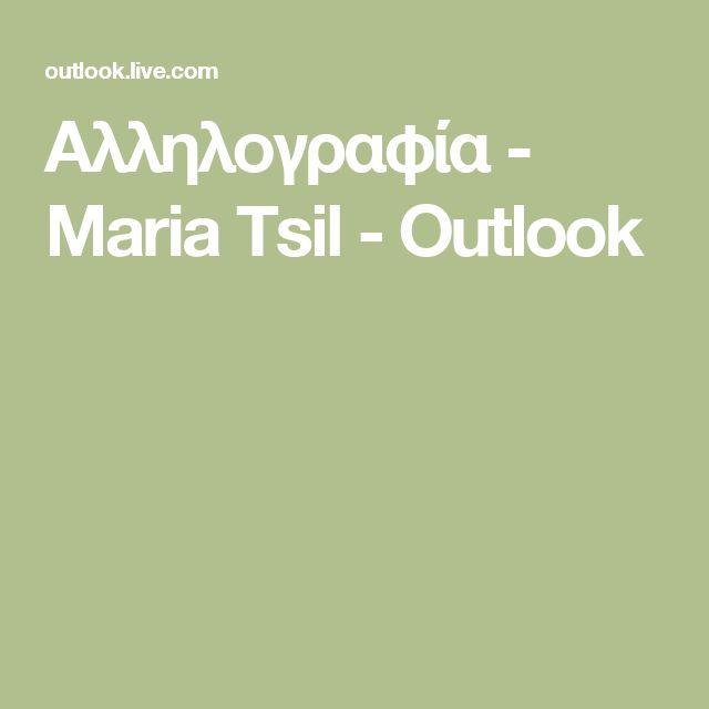 Αλληλογραφία - Maria Tsil - Outlook