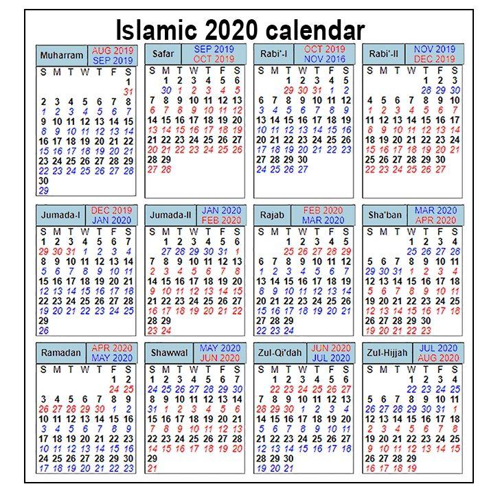 Arabic Calendar 2022.Muslim Holidays 2020 In 2021 Hijri Calendar Islamic Calendar Islamic New Year