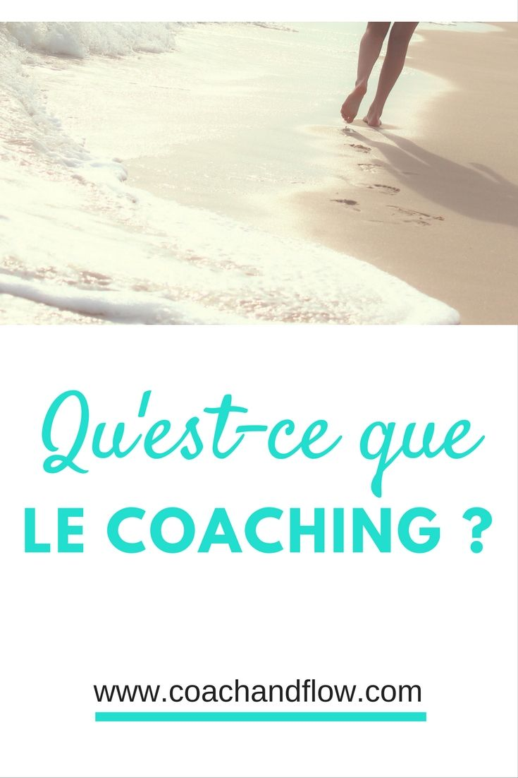 A Quoi Sert Le Coaching Florence Buades Coaching Developpement Personnel Coaching Coach Personnel