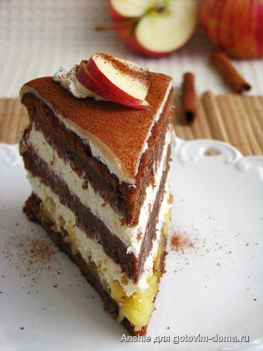 Зимний яблочный торт