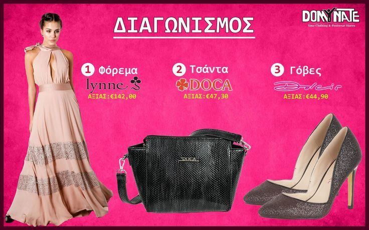 Διαγωνισμός Dominate Stores με δώρο φόρεμα, τσάντα και γόβες, συνολικής αξίας 234,2€ - https://www.saveandwin.gr/diagonismoi-sw/diagonismos-dominate-stores-me-doro-forema-tsanta/