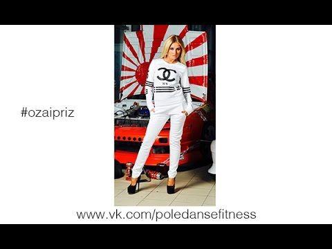 10 ноября - розыгрыш костюма №5 ПОДАРОК.  #ozaipriz,#розыгрыш,#розыгрышпризов,#розыгрышozai,#ozai,#конкурс,#приз,#акция,#подарок,#giveaway,#dance,#фитнесс,#девушки,#спорт,#спортивныйкостюм,#лосины,#pole,#poledance,#poledancing,#poledancer,#poledancefitness,#fitness,#fitnessmodel,#fitnessmotivation,#fitnessgirl,#fitnesslifestyle,#fitnesslife,#платье,#платьявналичии