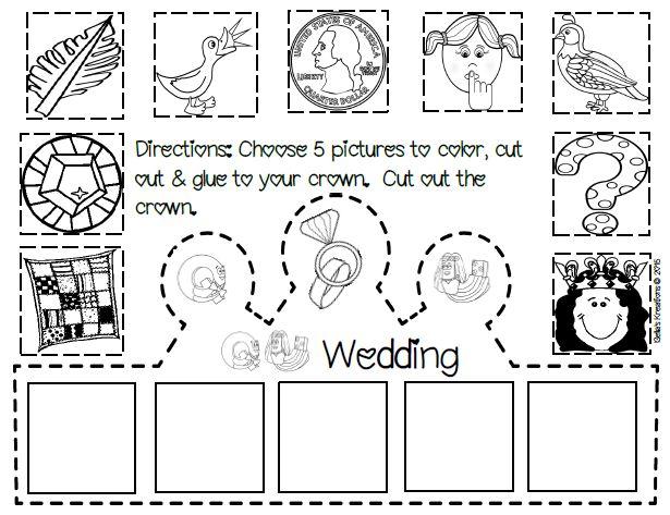 Q and U Wedding Printable Decorations/Supplies | school stuff ...