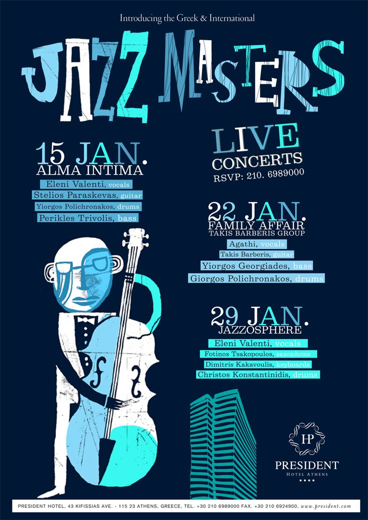 jazz poster -50's style