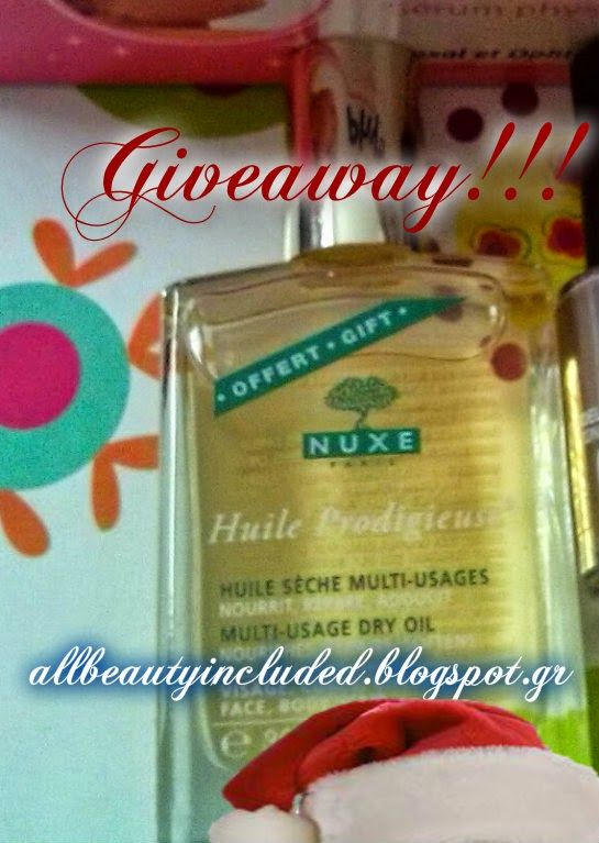 All Beauty Included: Giveaway με δώρο nyxe huile prodigieuse 30ml!!!!
